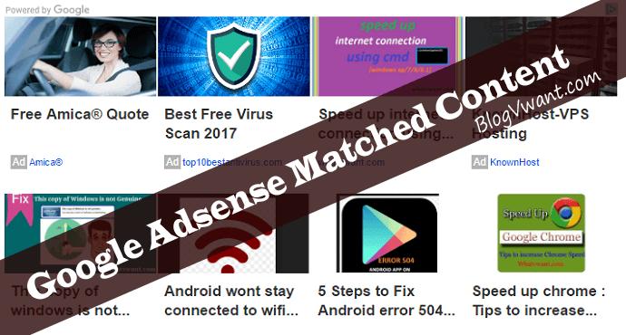 adsense matched content
